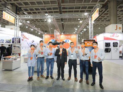 2021 AMPA台北國際汽機車零配件展